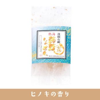 蒟蒻しゃぼん 熱海 金箔&温泉水(きんぱく&おんせんすい)