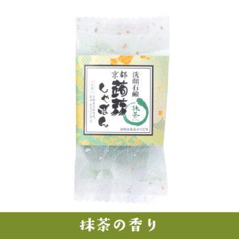 蒟蒻しゃぼん 京都 抹茶(まっちゃ)