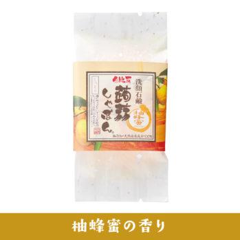 蒟蒻しゃぼん 金比羅 柚蜂蜜(ゆずはちみつ)