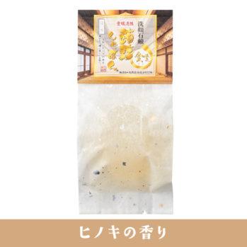 蒟蒻しゃぼん 愛媛道後 温泉・金(おんせん・きん)