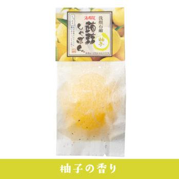 蒟蒻しゃぼん 湯布院 柚子(ゆず)