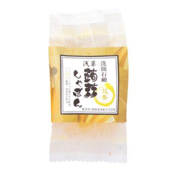 蒟蒻しゃぼん 浅草 銀杏(いちょう)