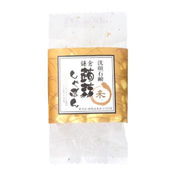 蒟蒻しゃぼん 鎌倉 米(こめ)