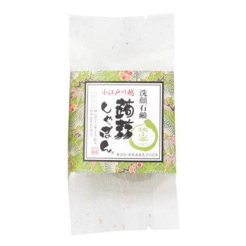 蒟蒻しゃぼん 川越 狭山茶(さやまちゃ)