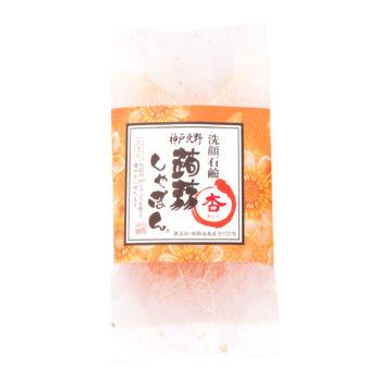 蒟蒻しゃぼん 神戸 杏(あんず)