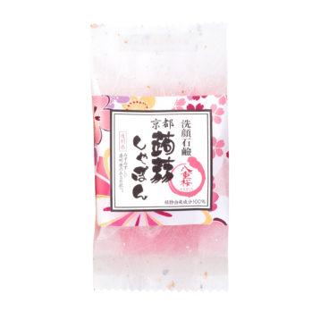 蒟蒻しゃぼん 京都 八重桜(やえざくら)