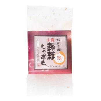 蒟蒻しゃぼん 小樽 鮭(さけ)