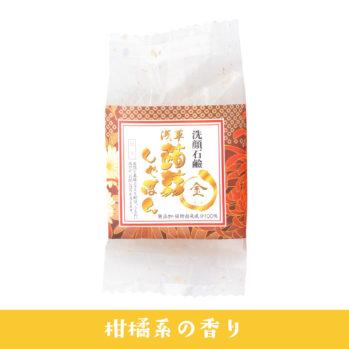 蒟蒻しゃぼん 浅草 金(きん)