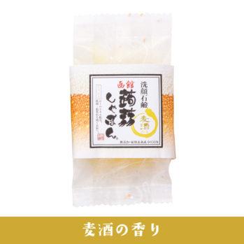 蒟蒻しゃぼん 函館 麦酒(びーる)
