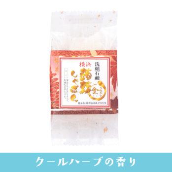 蒟蒻しゃぼん 横浜 フカヒレ・金(ふかひれ・きん)